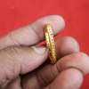 enhancer lock