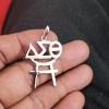 torri gate pendant